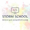 Storm School